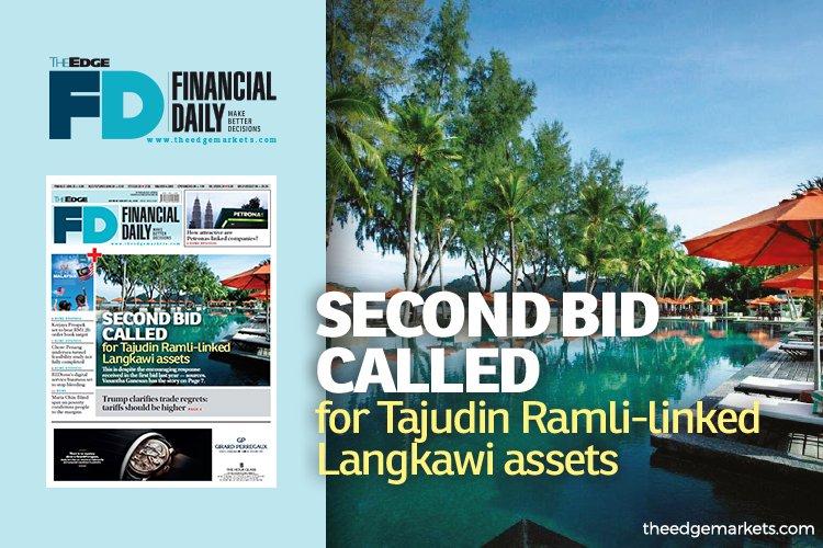 Tajudin Ramli浮罗交怡资产进行第二轮招标